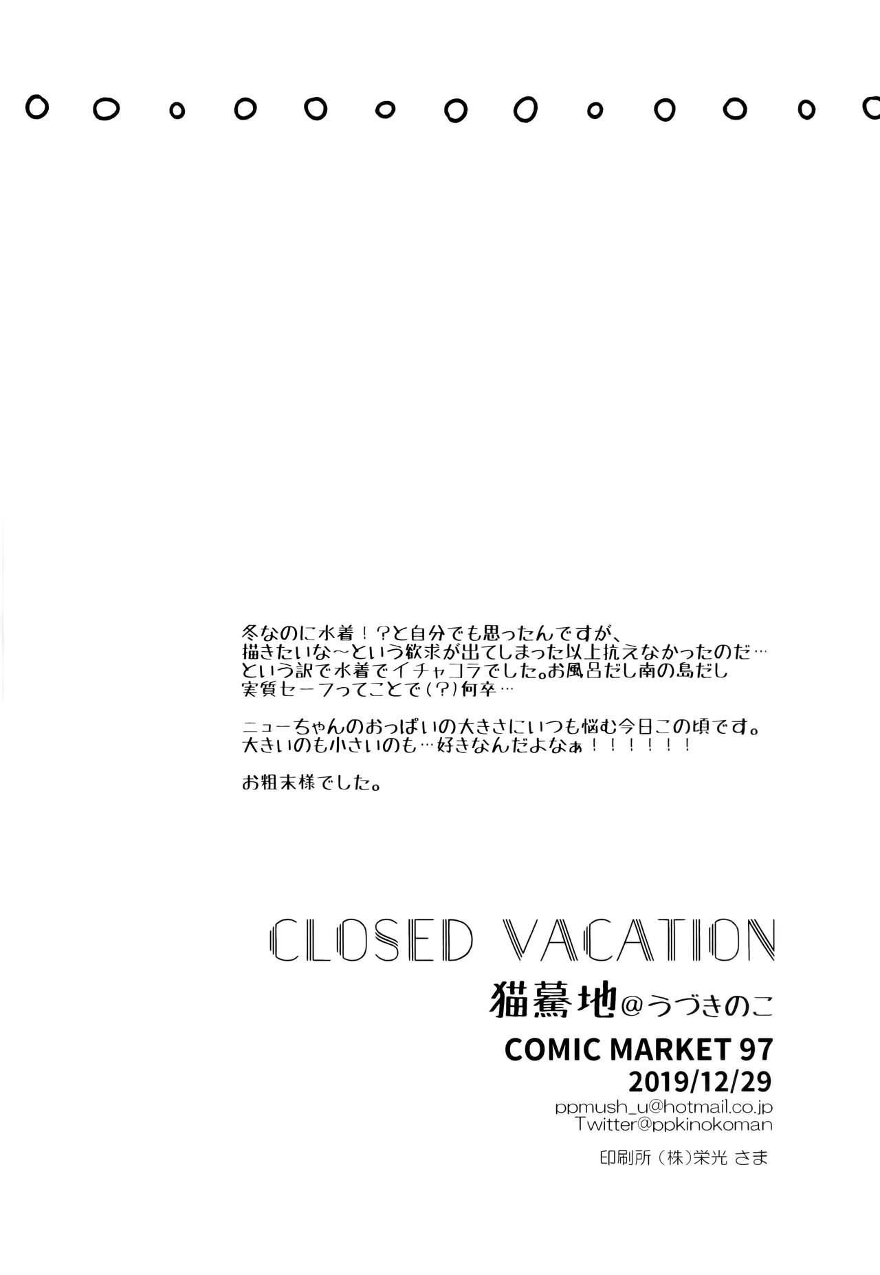 CLOSED VACATION 27