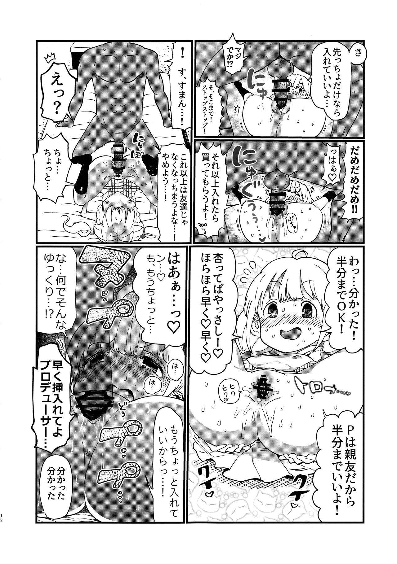 Anzu-chan wa Tomodachi 17