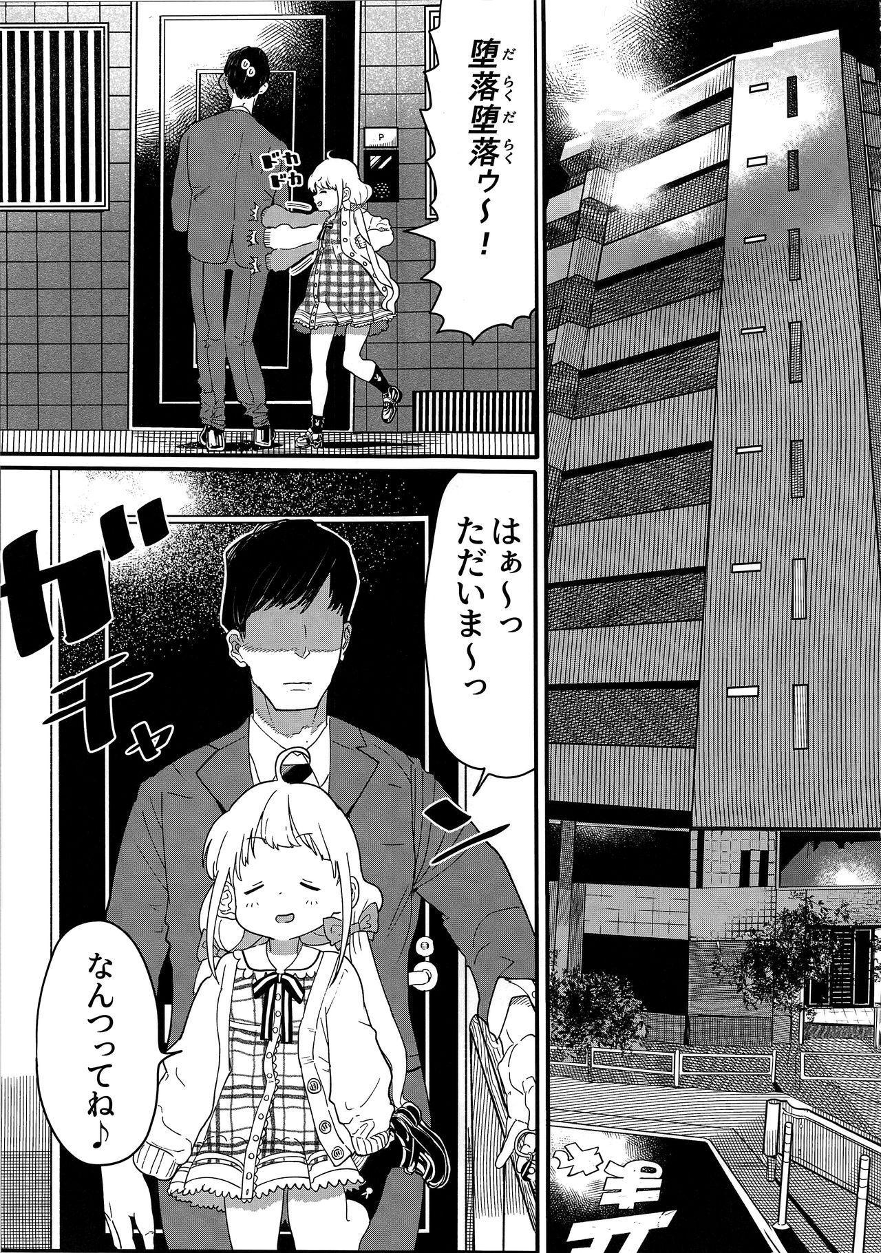 Anzu-chan wa Tomodachi 4