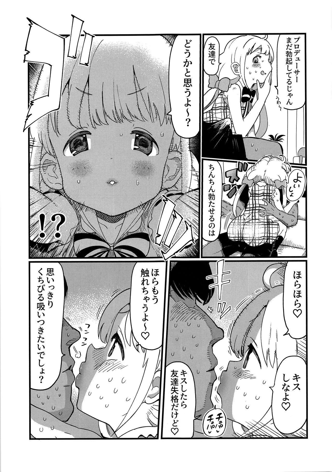 Anzu-chan wa Tomodachi 8