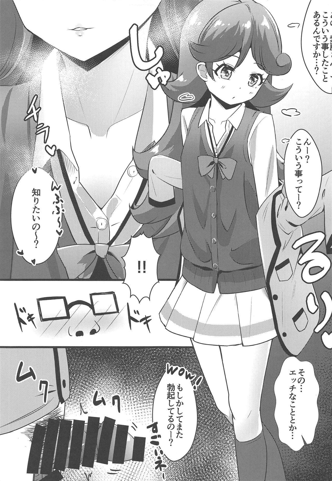 Classmate no Shiou-san ni Tanomikonde Ecchi na Koto o Shite Morau Hon + C97 Rakugaki Omake Hon 9
