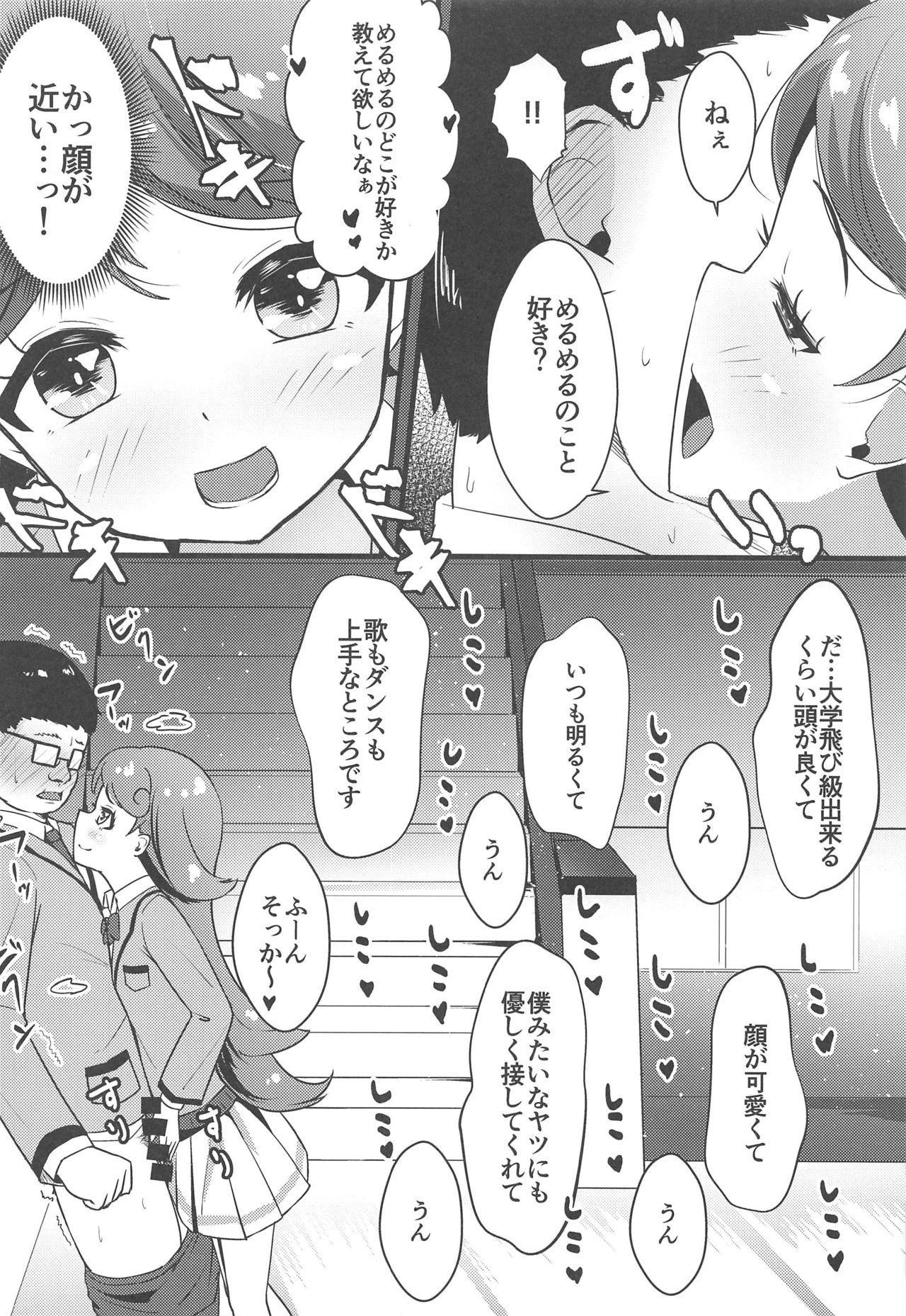 Classmate no Shiou-san ni Tanomikonde Ecchi na Koto o Shite Morau Hon + C97 Rakugaki Omake Hon 4