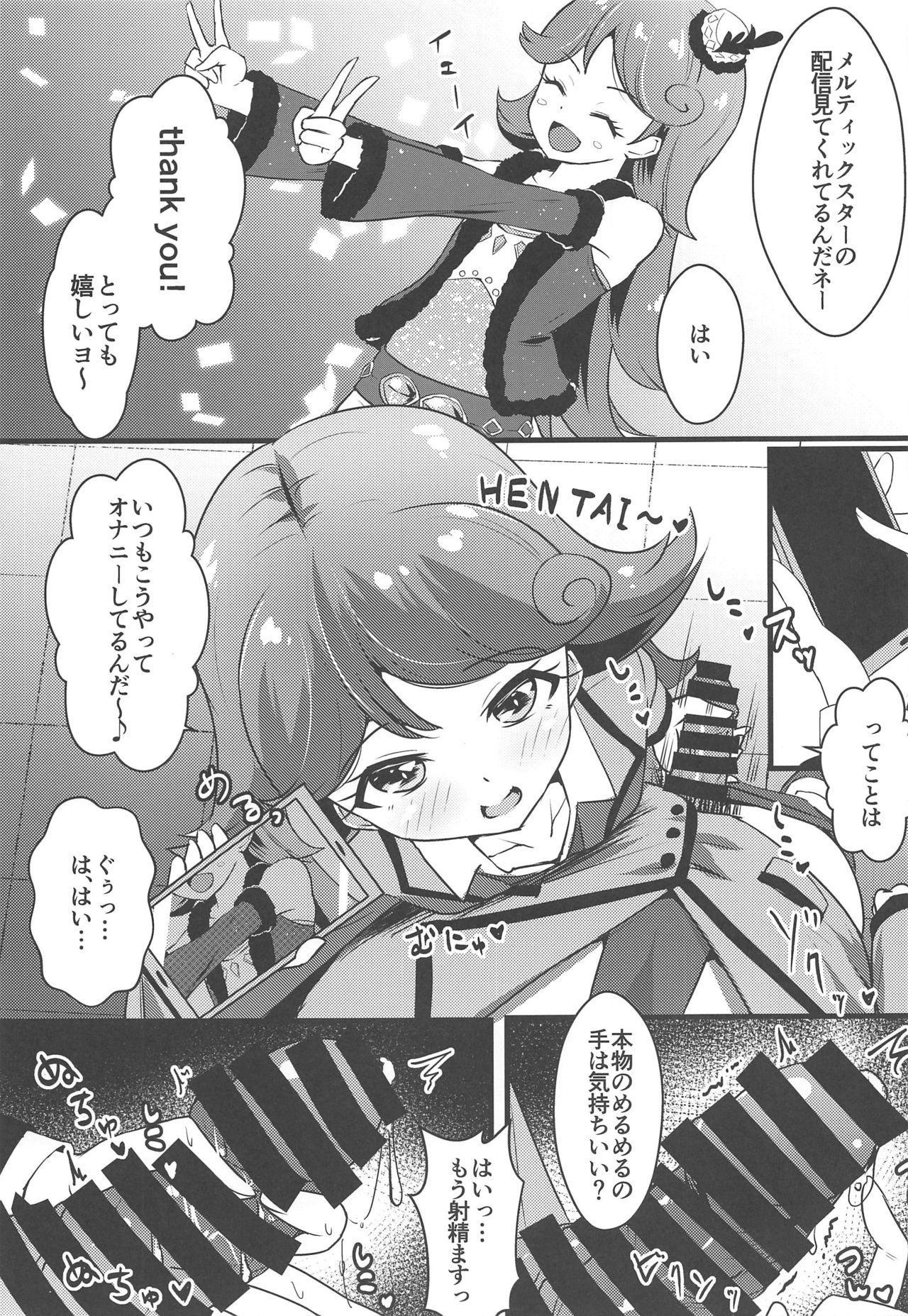 Classmate no Shiou-san ni Tanomikonde Ecchi na Koto o Shite Morau Hon + C97 Rakugaki Omake Hon 5