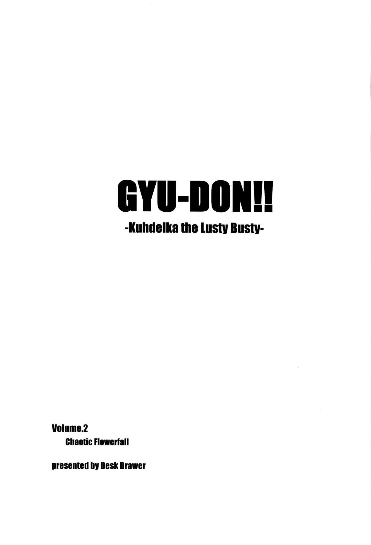 [Desk Drawer (Matsumoto Katsuya)] GYU-DON!! 2 -Chaotic Flowerfall [Digital] 2