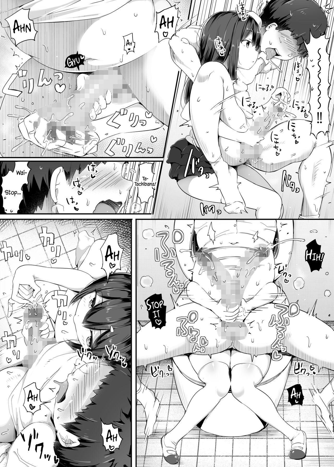 Monster o Sodateta Otoko Kyoushi | The Teacher who Raised a Monster 8