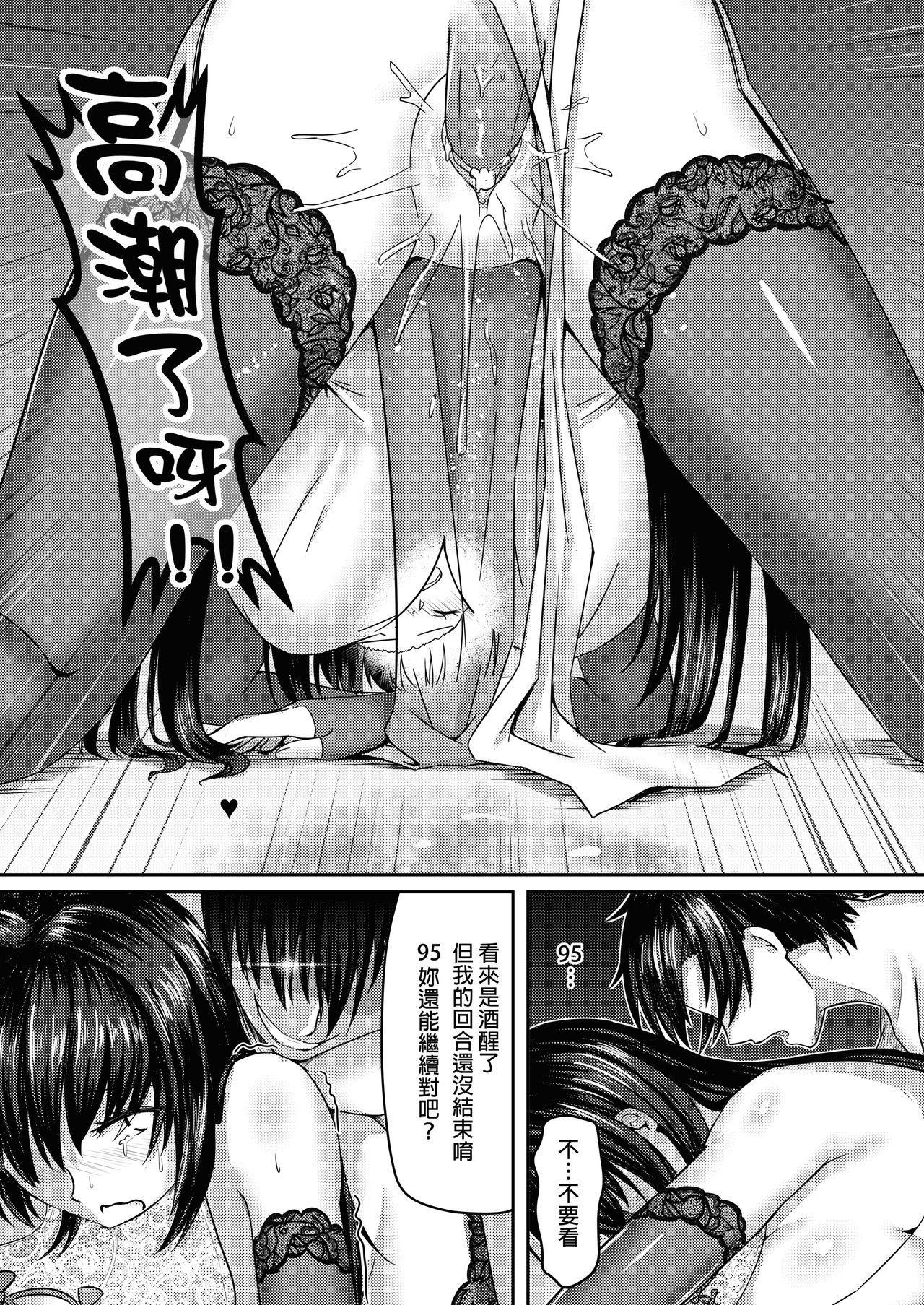 Xihuazhili Xinchun 15