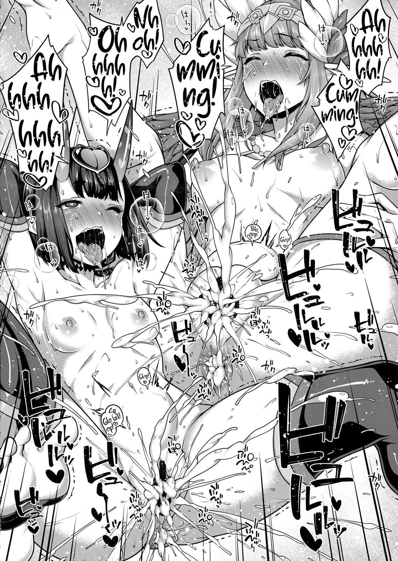 Oni to Majo no Buta-san Master Sakusei Ecchi 21