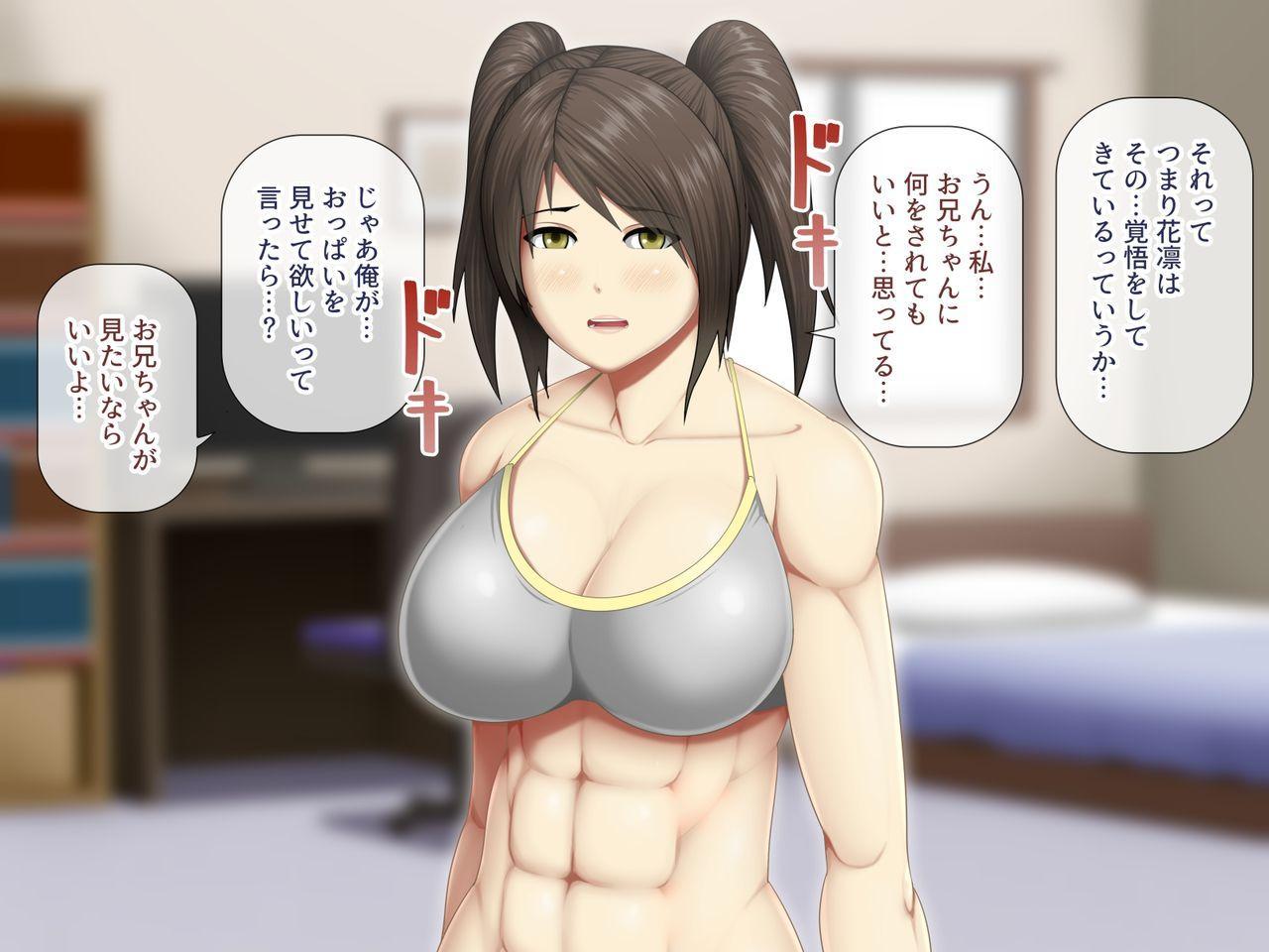 Uchiki na Jyumai ga Ore no Tame ni Karada o Kitaeta Kekka 9