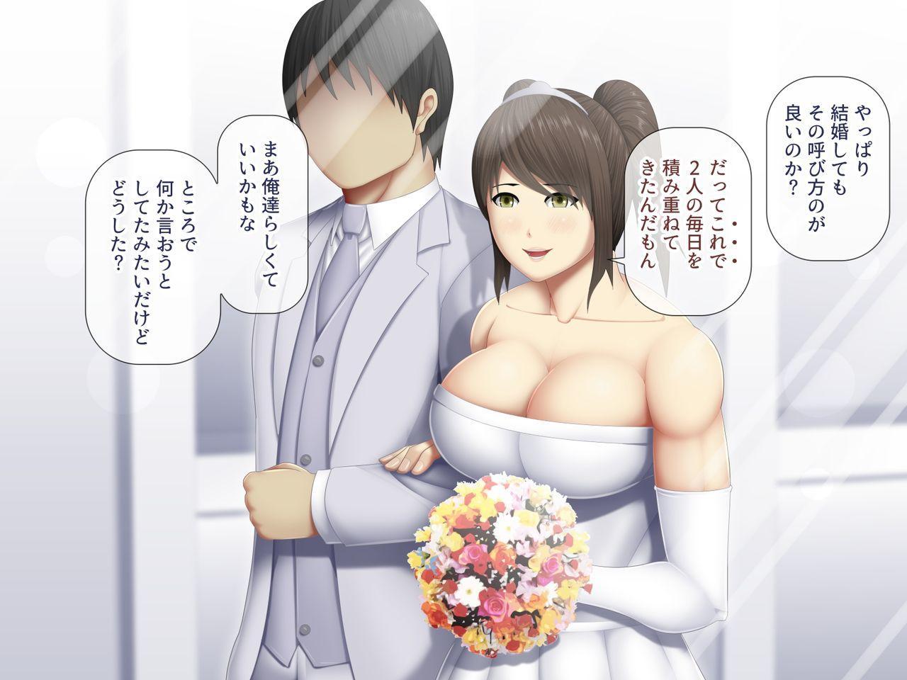 Uchiki na Jyumai ga Ore no Tame ni Karada o Kitaeta Kekka 105