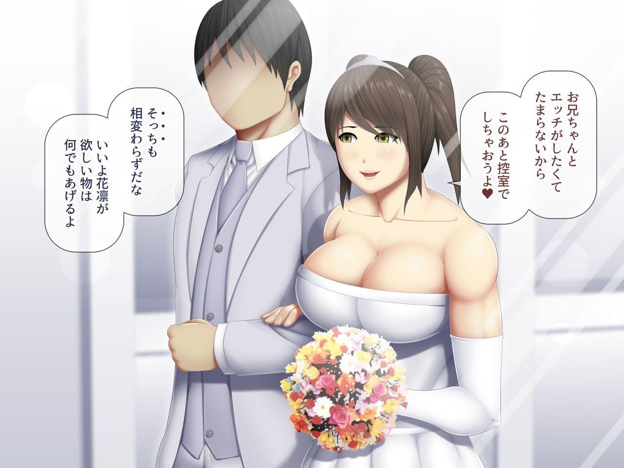 Uchiki na Jyumai ga Ore no Tame ni Karada o Kitaeta Kekka 106