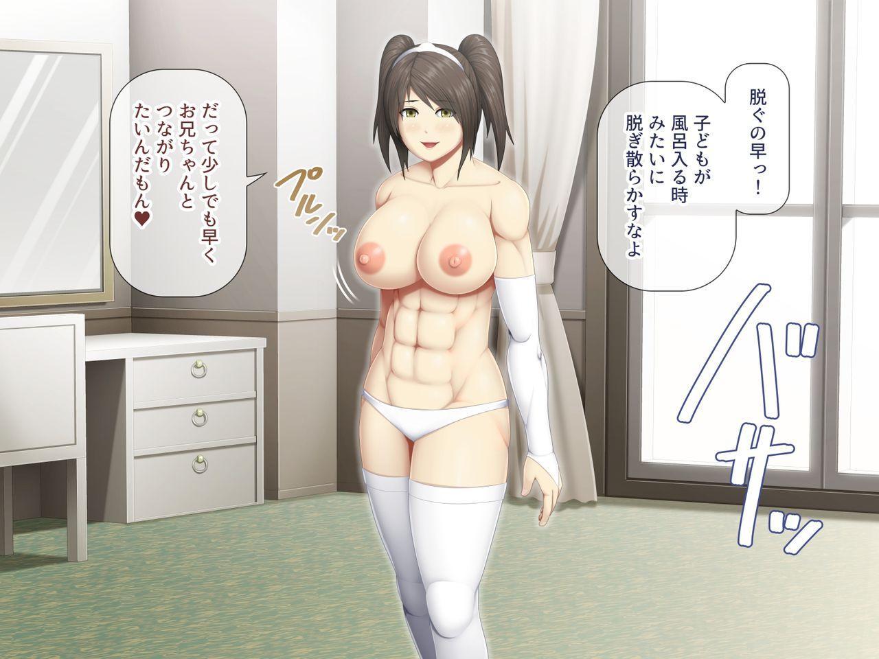 Uchiki na Jyumai ga Ore no Tame ni Karada o Kitaeta Kekka 108