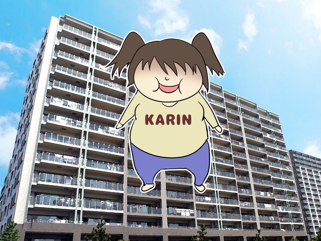 Uchiki na Jyumai ga Ore no Tame ni Karada o Kitaeta Kekka 150