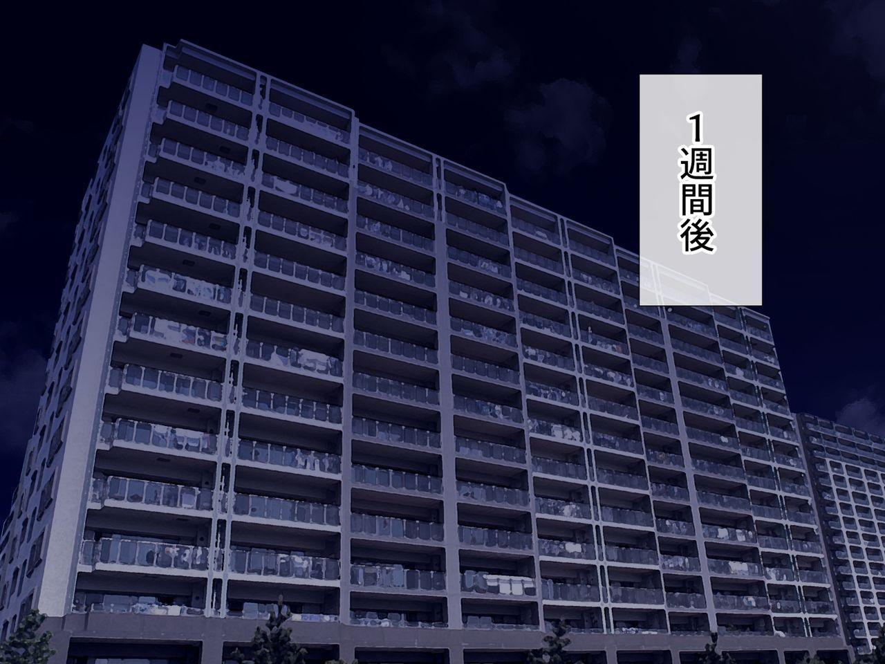 Uchiki na Jyumai ga Ore no Tame ni Karada o Kitaeta Kekka 24