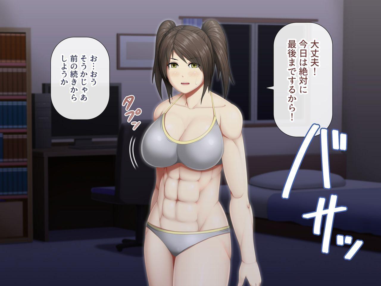 Uchiki na Jyumai ga Ore no Tame ni Karada o Kitaeta Kekka 25