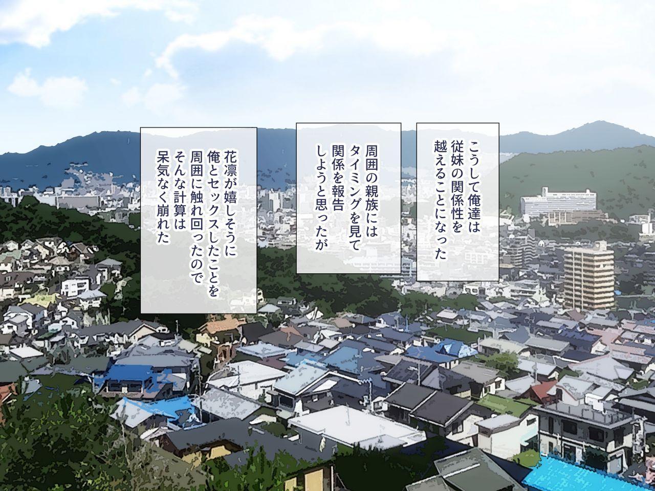 Uchiki na Jyumai ga Ore no Tame ni Karada o Kitaeta Kekka 38