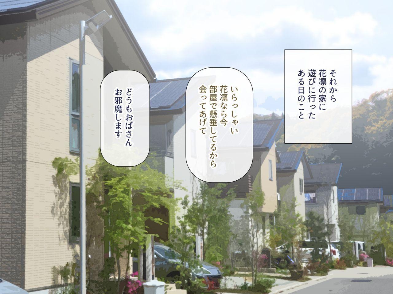 Uchiki na Jyumai ga Ore no Tame ni Karada o Kitaeta Kekka 39
