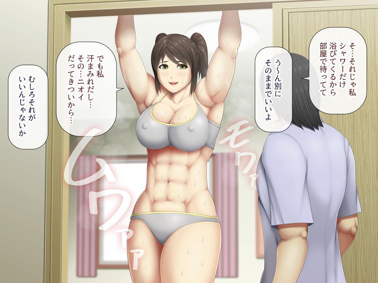 Uchiki na Jyumai ga Ore no Tame ni Karada o Kitaeta Kekka 42