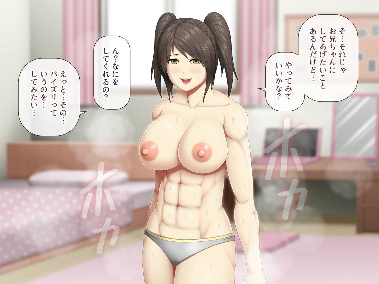 Uchiki na Jyumai ga Ore no Tame ni Karada o Kitaeta Kekka 44