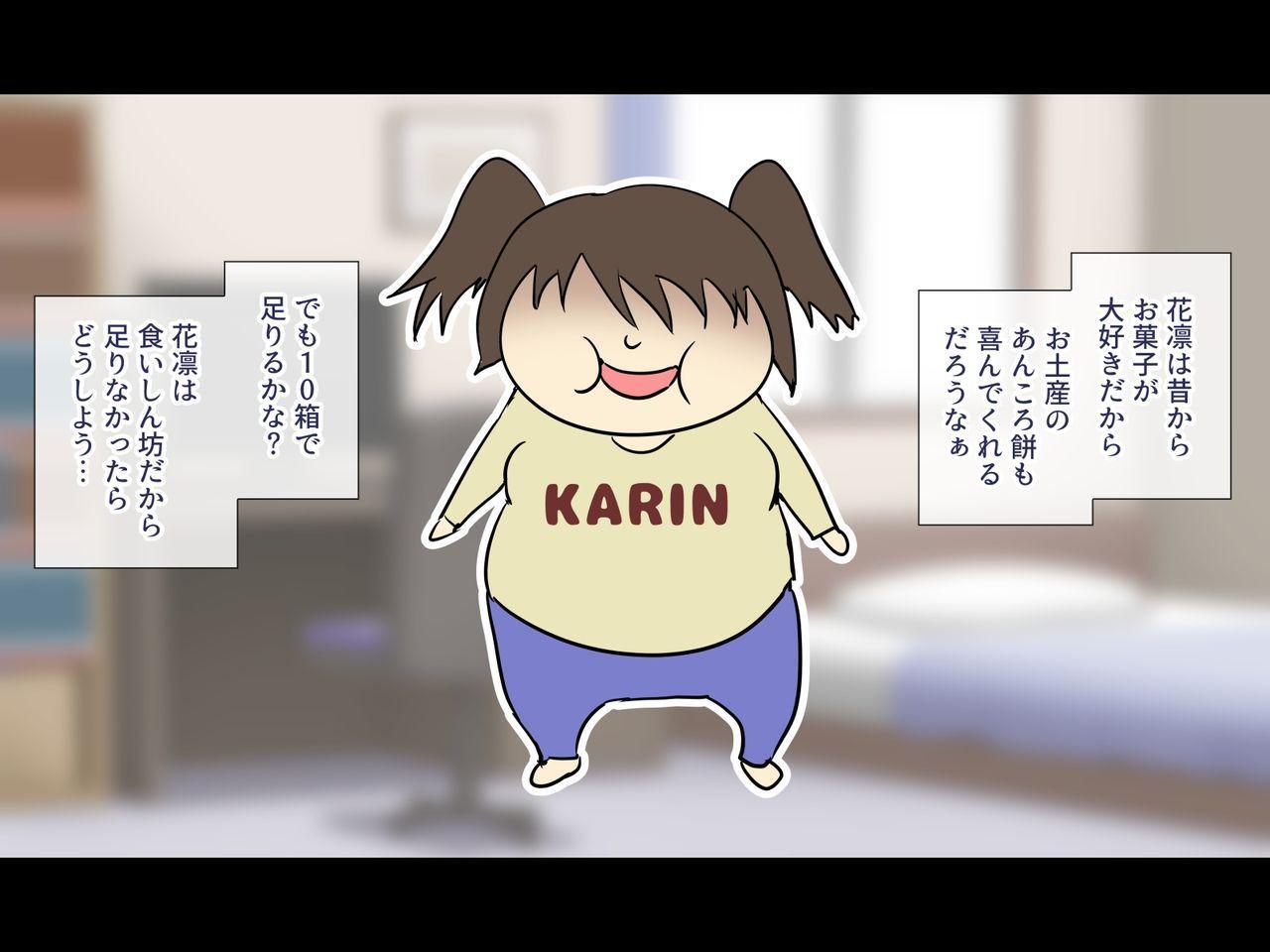 Uchiki na Jyumai ga Ore no Tame ni Karada o Kitaeta Kekka 4