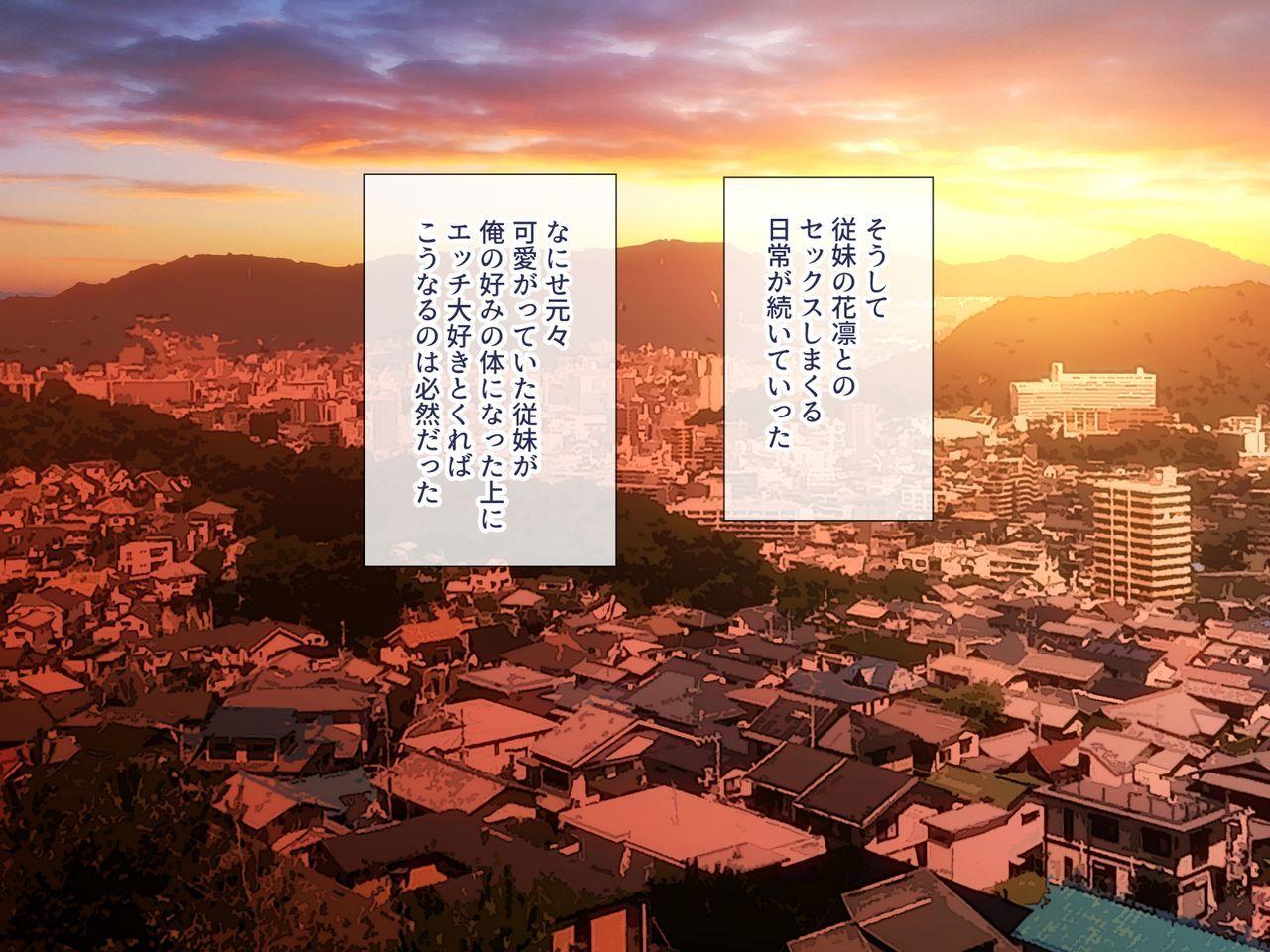 Uchiki na Jyumai ga Ore no Tame ni Karada o Kitaeta Kekka 55