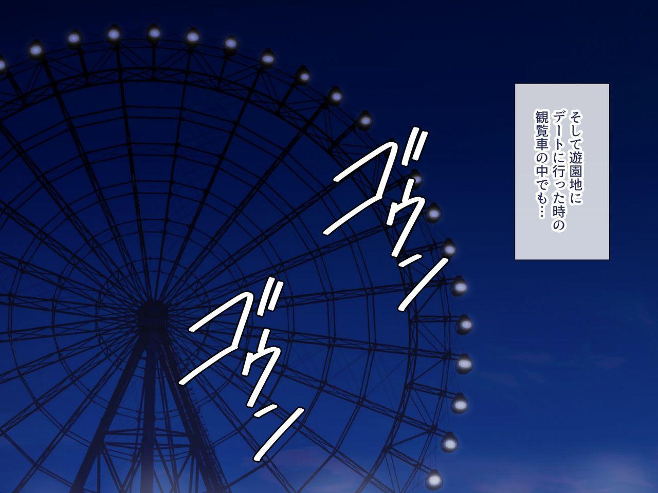 Uchiki na Jyumai ga Ore no Tame ni Karada o Kitaeta Kekka 56