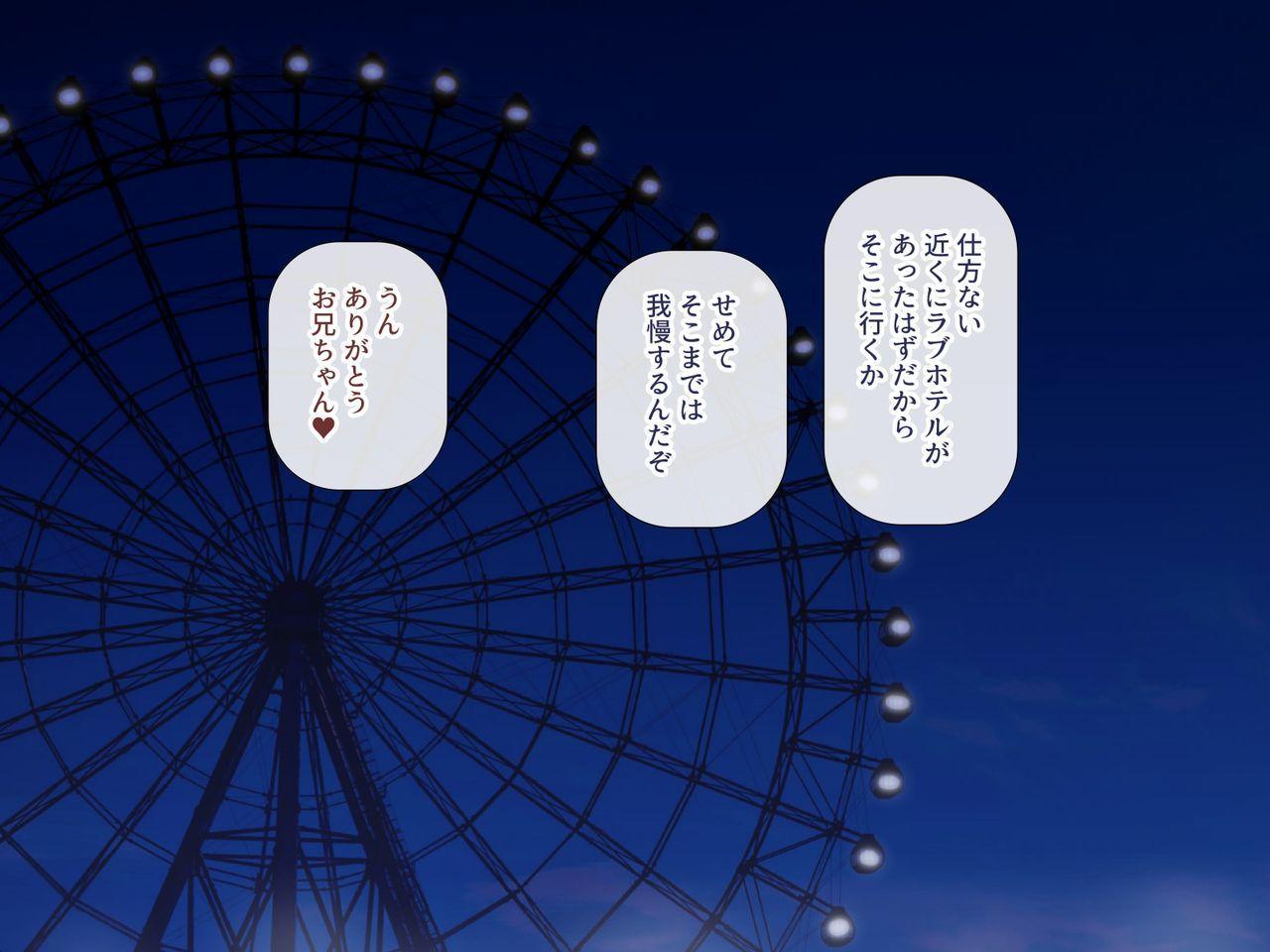 Uchiki na Jyumai ga Ore no Tame ni Karada o Kitaeta Kekka 69