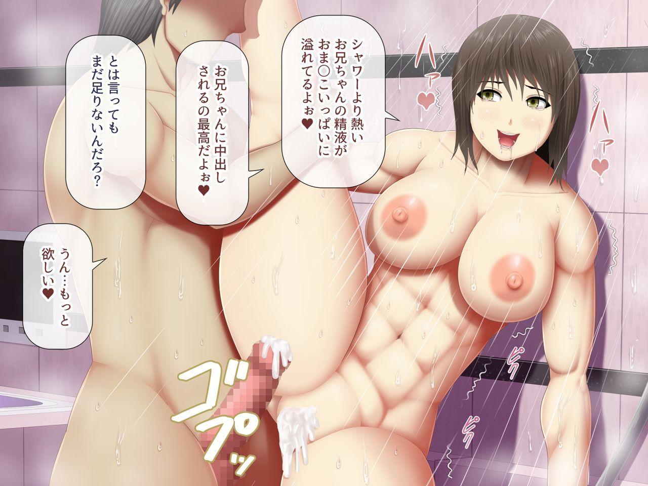 Uchiki na Jyumai ga Ore no Tame ni Karada o Kitaeta Kekka 74