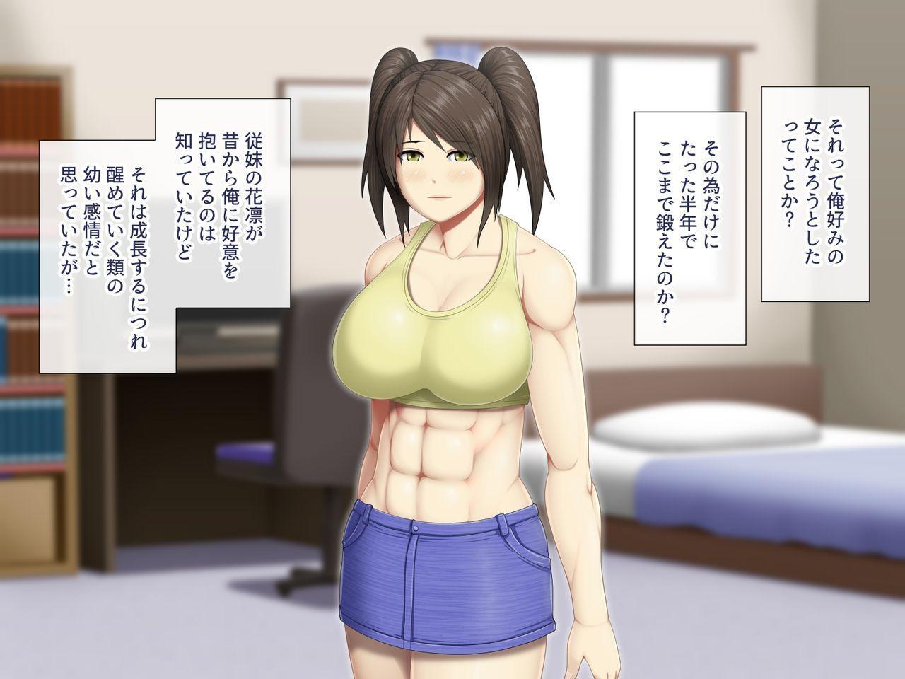 Uchiki na Jyumai ga Ore no Tame ni Karada o Kitaeta Kekka 7