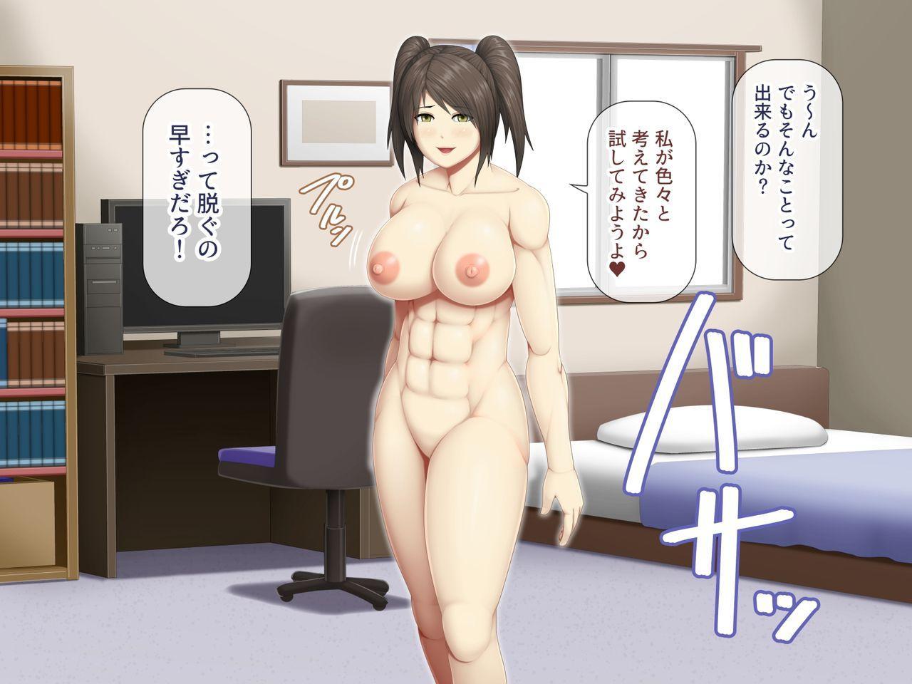 Uchiki na Jyumai ga Ore no Tame ni Karada o Kitaeta Kekka 88