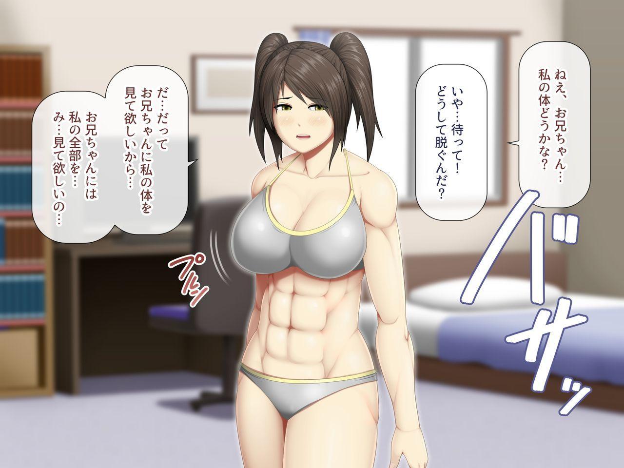 Uchiki na Jyumai ga Ore no Tame ni Karada o Kitaeta Kekka 8