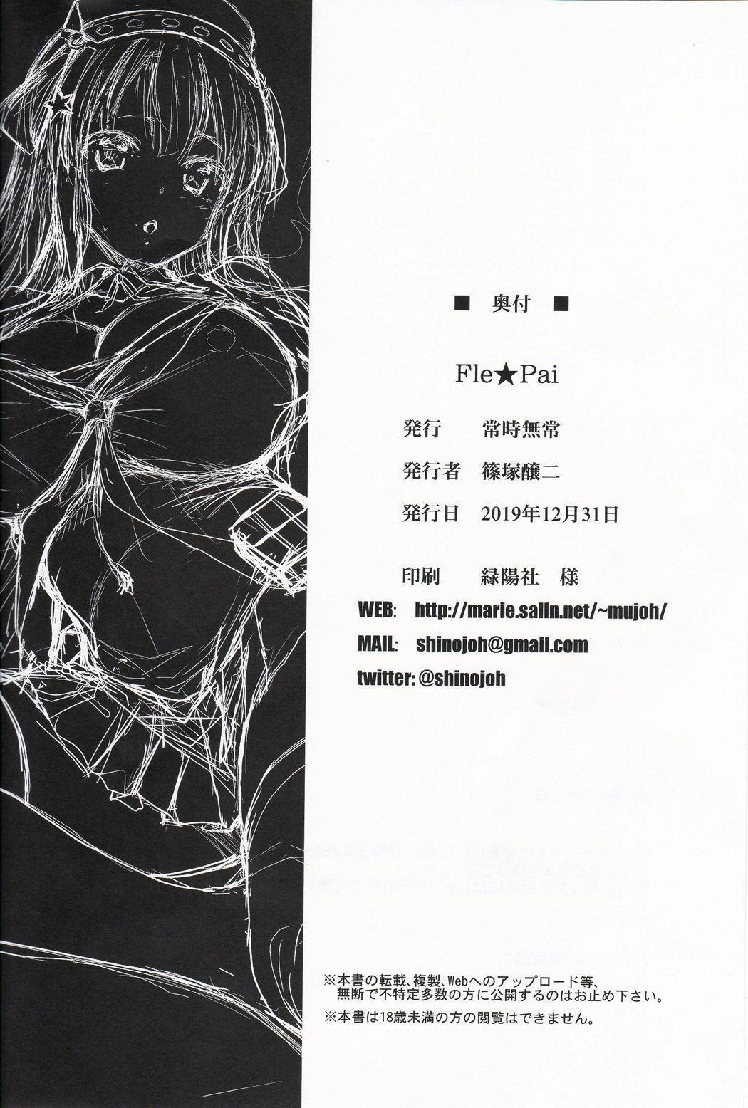 Fle Pai + C97 Omake Oribon 23