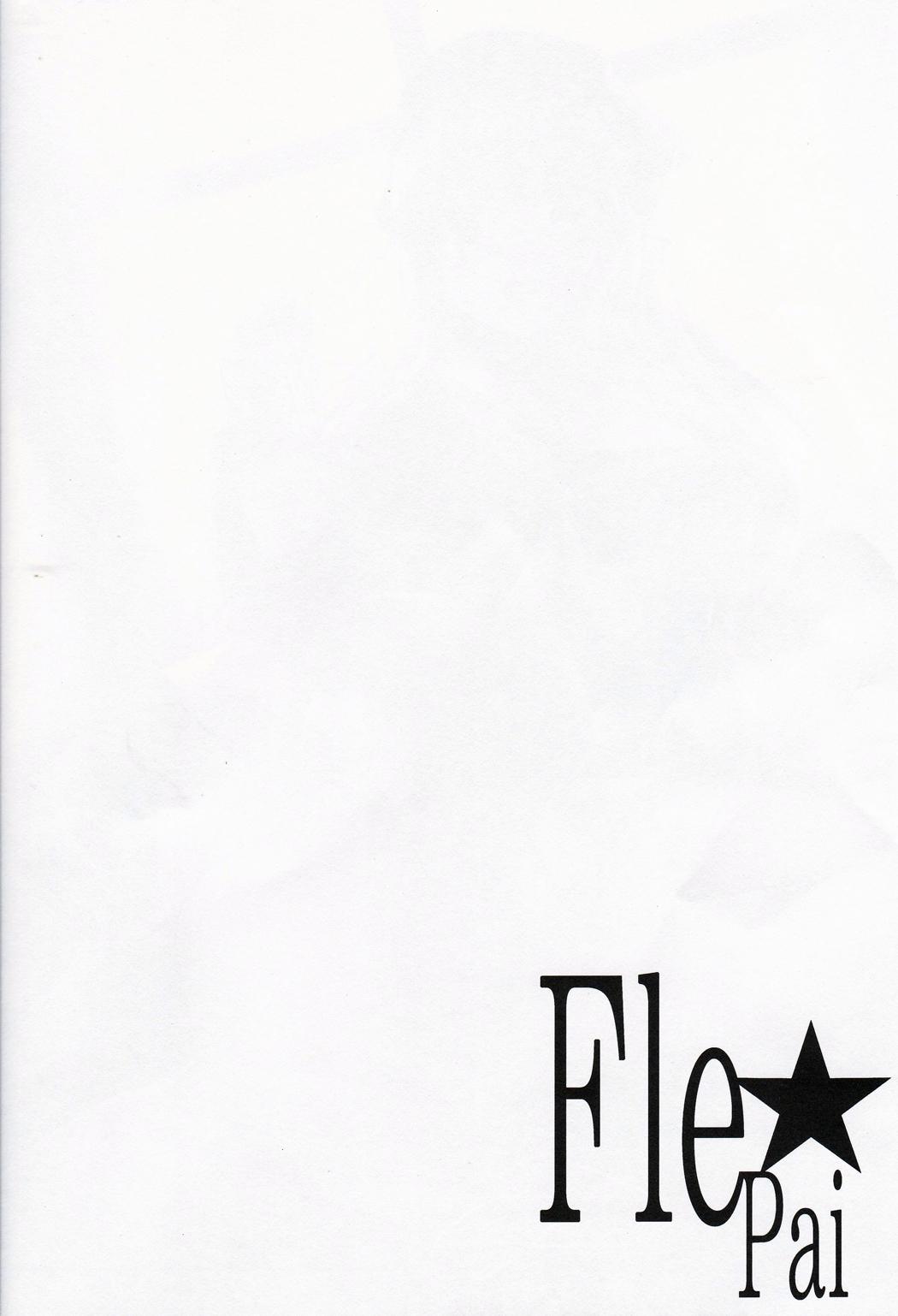 Fle Pai + C97 Omake Oribon 2