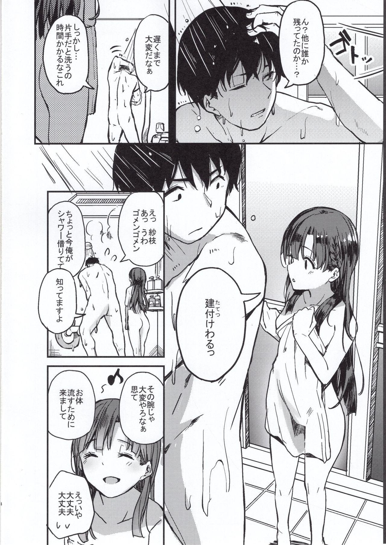 Kyoumusume ni Kanri Sareru Hon 2