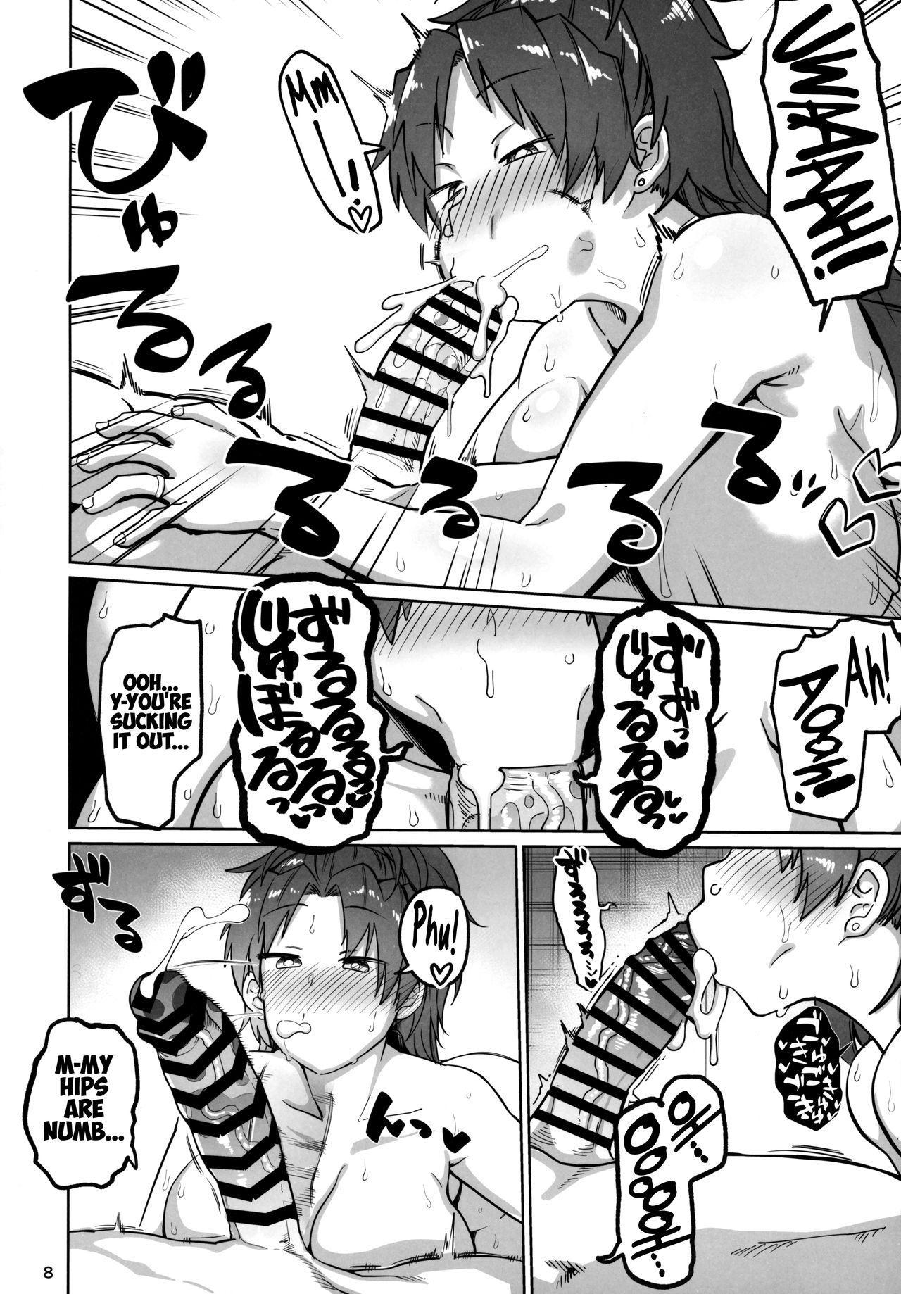 Otonari no Moto Sakura-san Sono Ni 6