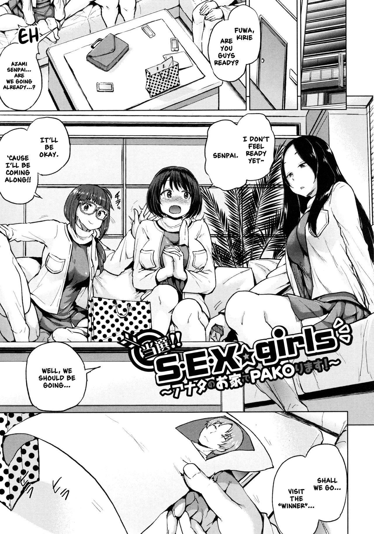 [Yumeno Tanuki] Tousen!! S・E・X☆girls ~Anata no Ouchi de Pakorimasu~ | Winner!! S・E・X☆girls ~We'll Fuck at Your Home~ (Pacori Share) [English] [Nishimaru] 0