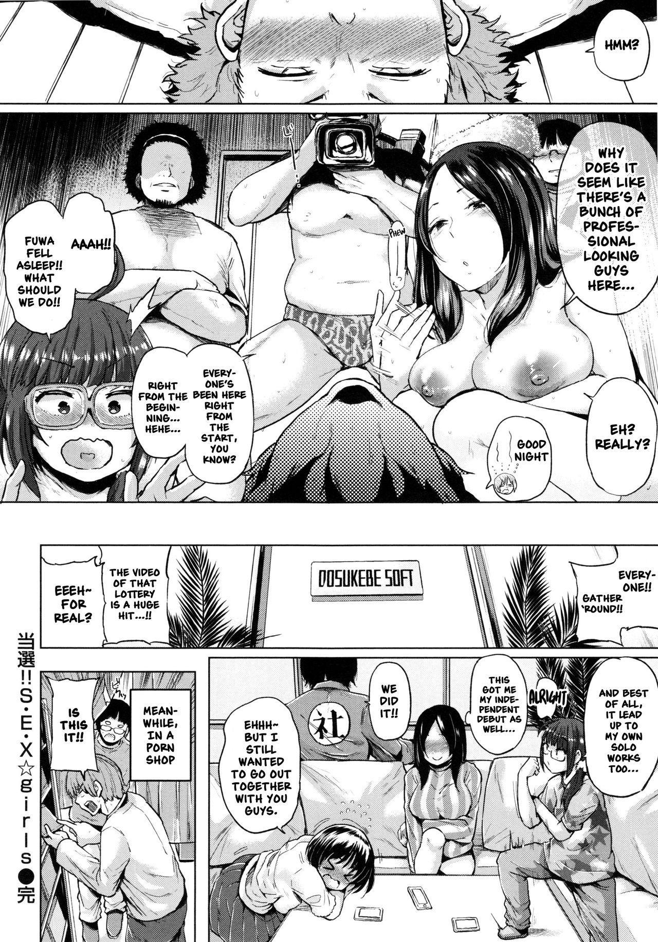[Yumeno Tanuki] Tousen!! S・E・X☆girls ~Anata no Ouchi de Pakorimasu~ | Winner!! S・E・X☆girls ~We'll Fuck at Your Home~ (Pacori Share) [English] [Nishimaru] 19