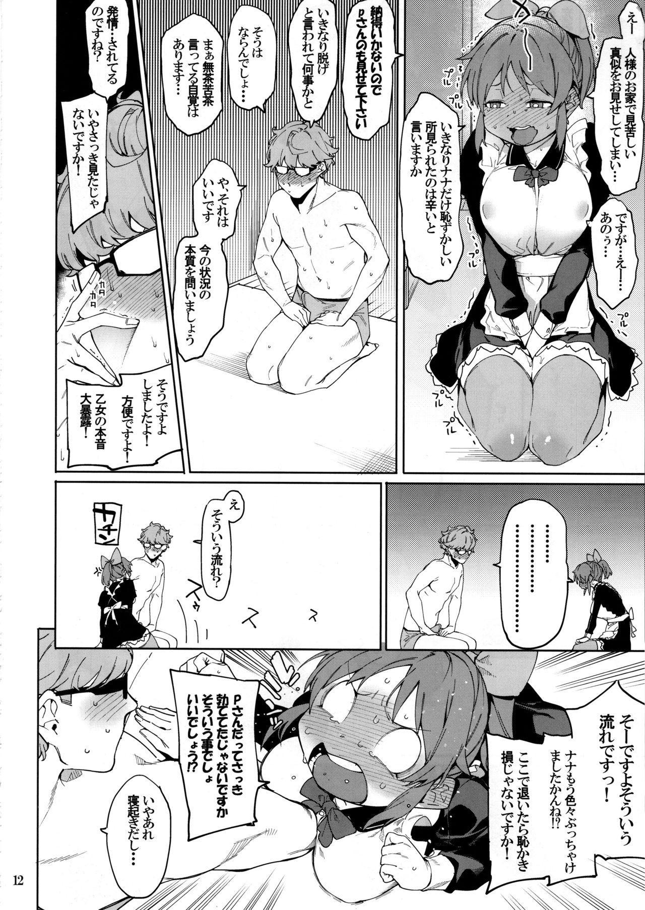 Tabegoro Bunny 10