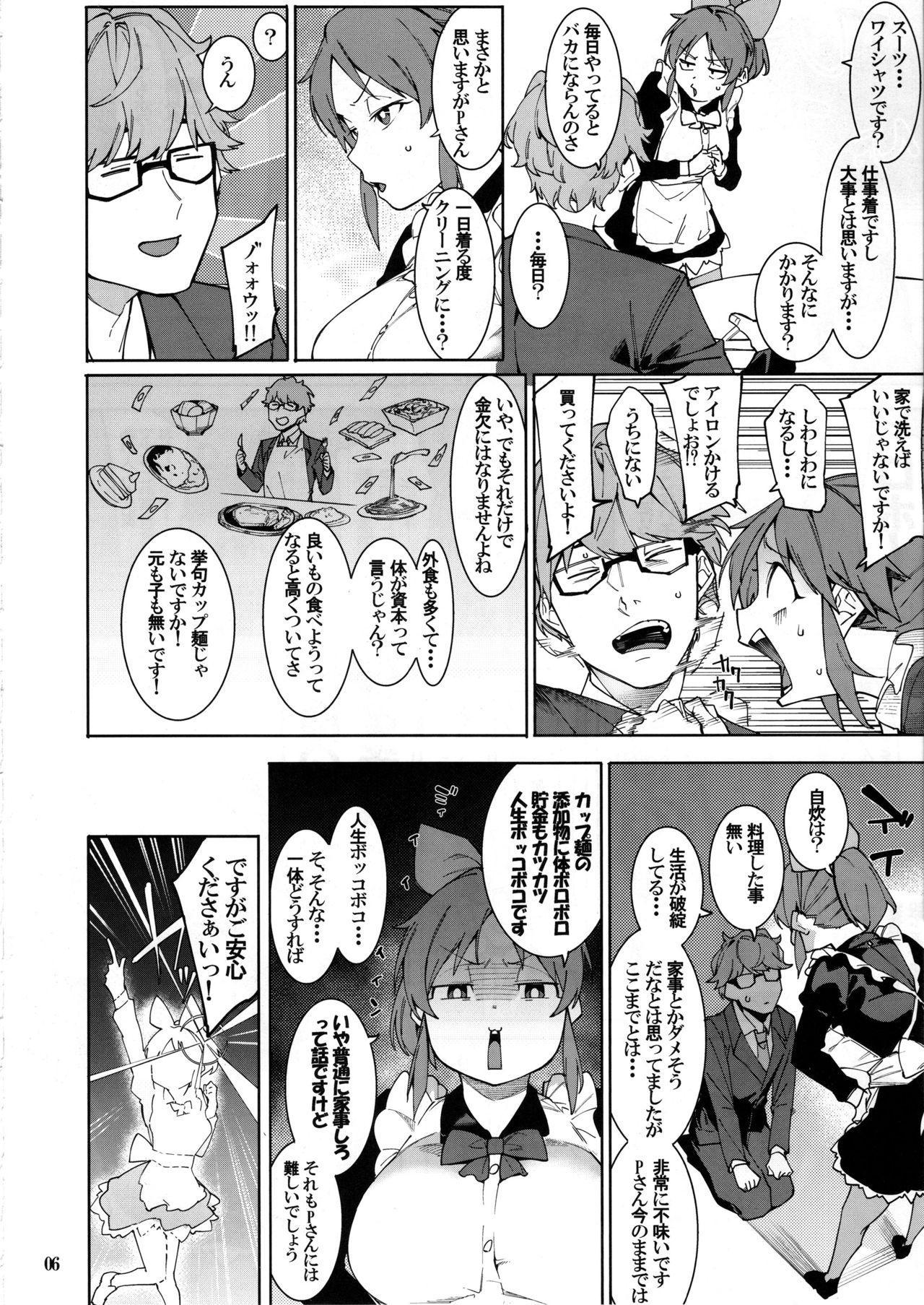 Tabegoro Bunny 4