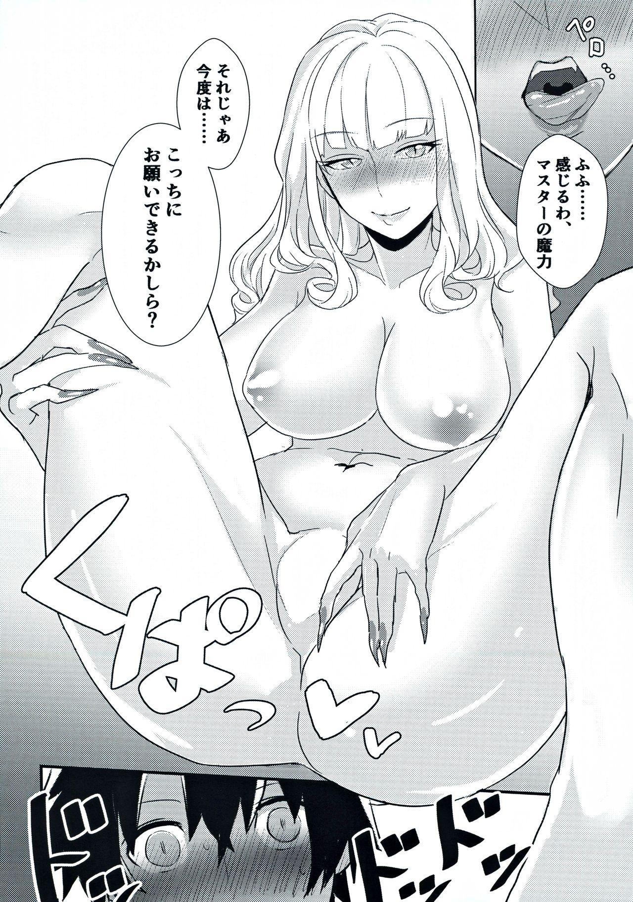 Carmilla-san to Ichaicha Shitai! 12