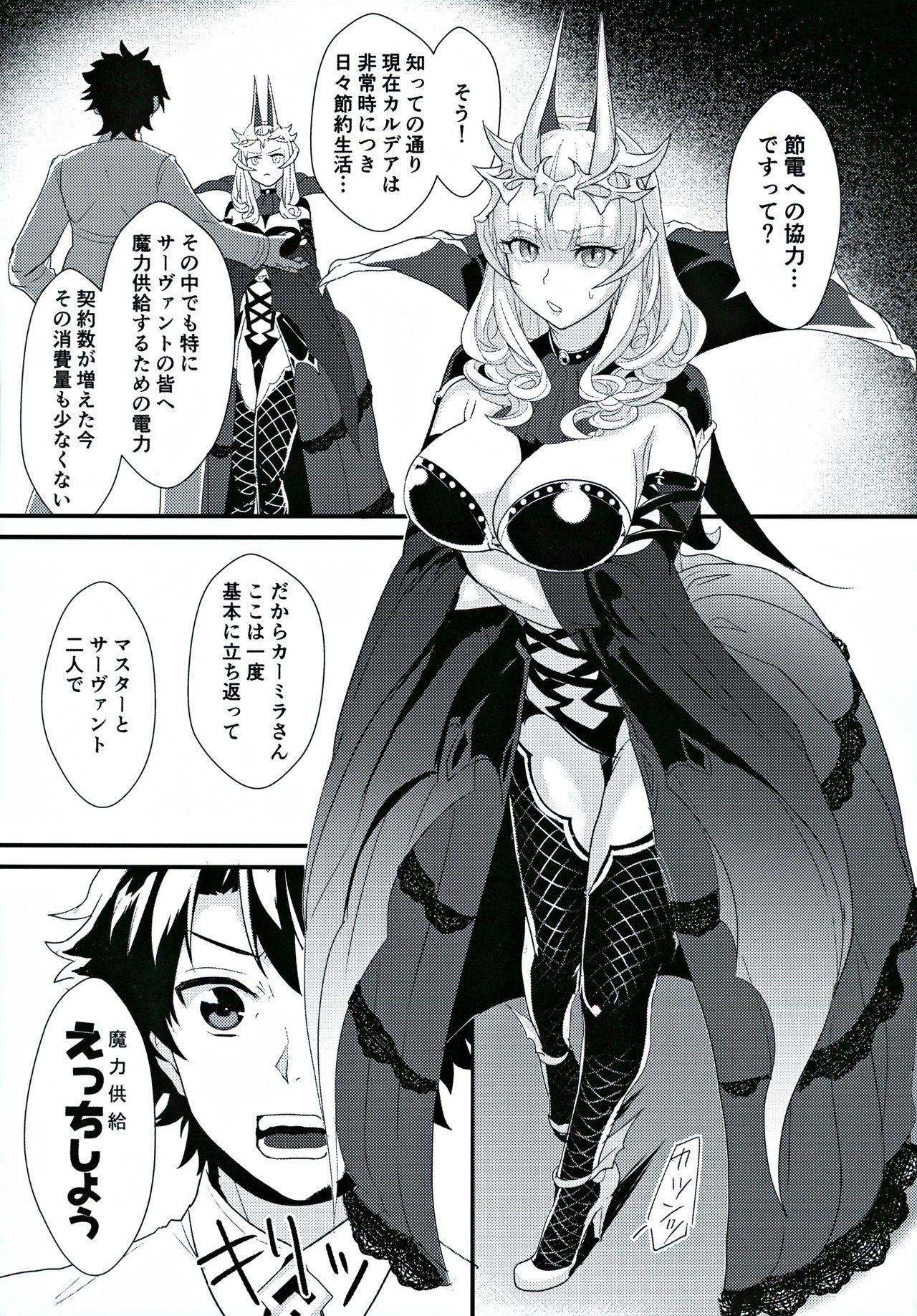 Carmilla-san to Ichaicha Shitai! 3
