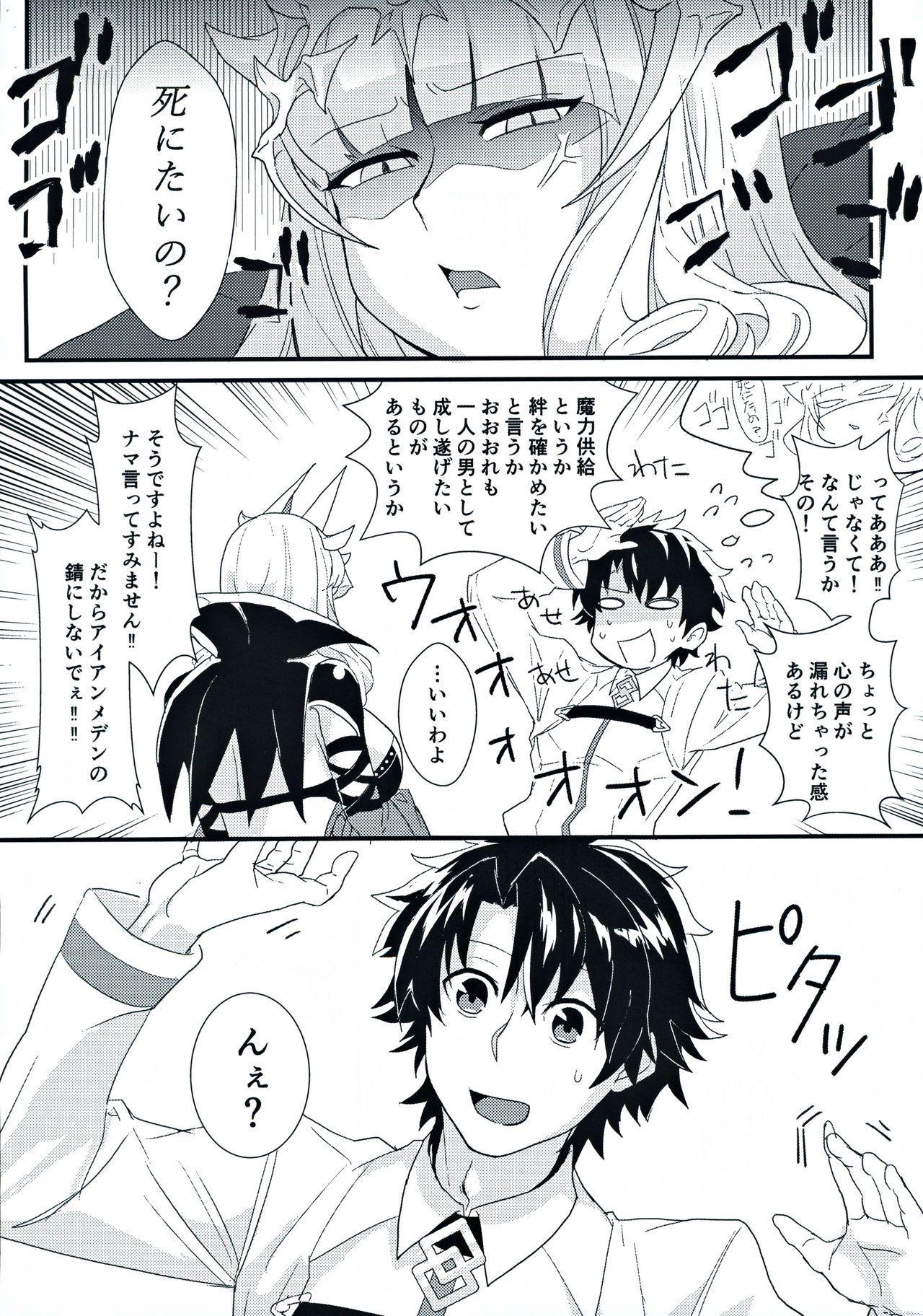 Carmilla-san to Ichaicha Shitai! 4