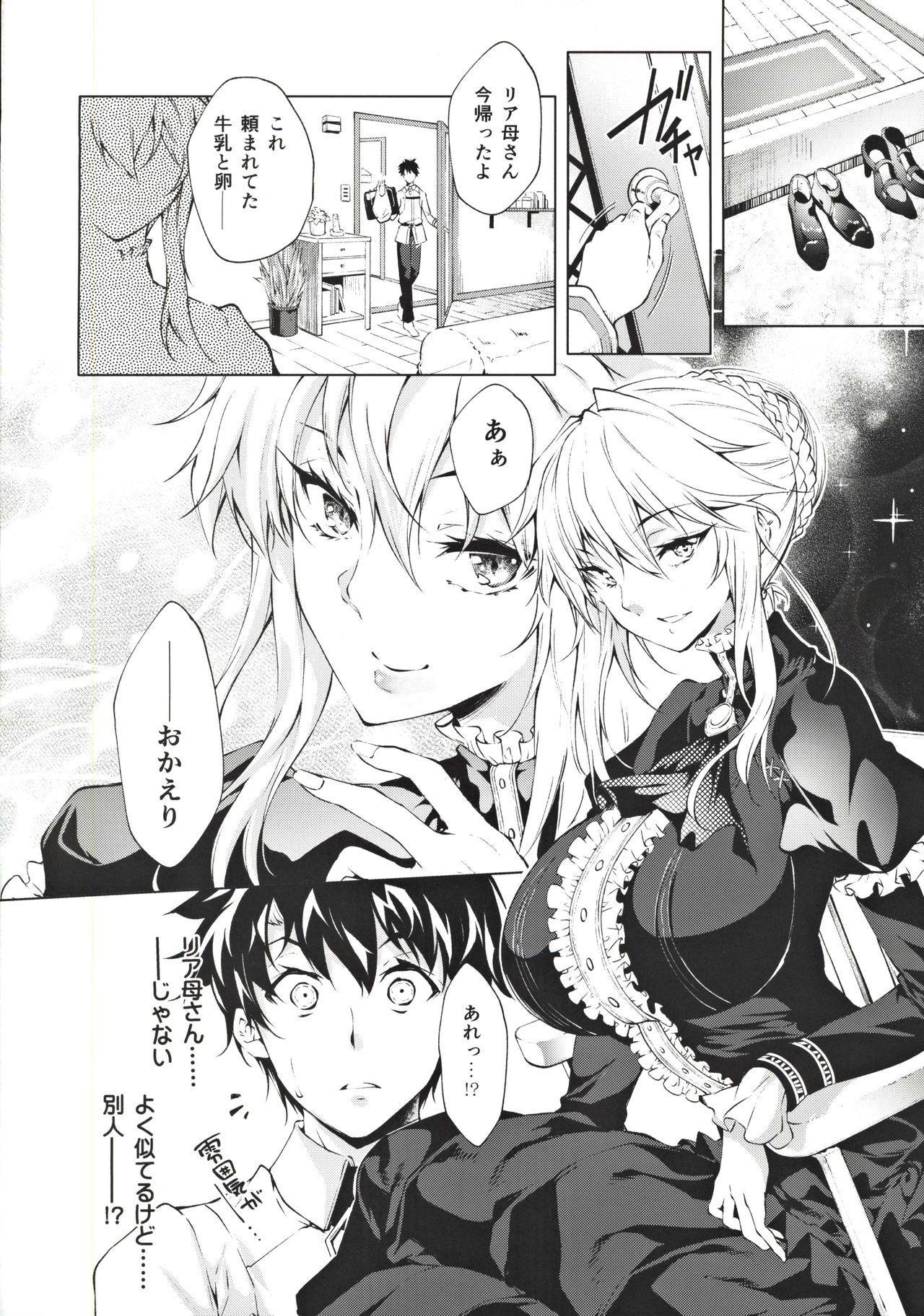 Pendra Shimai no Seijijou 2