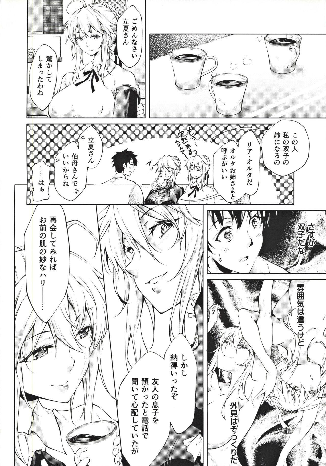 Pendra Shimai no Seijijou 4
