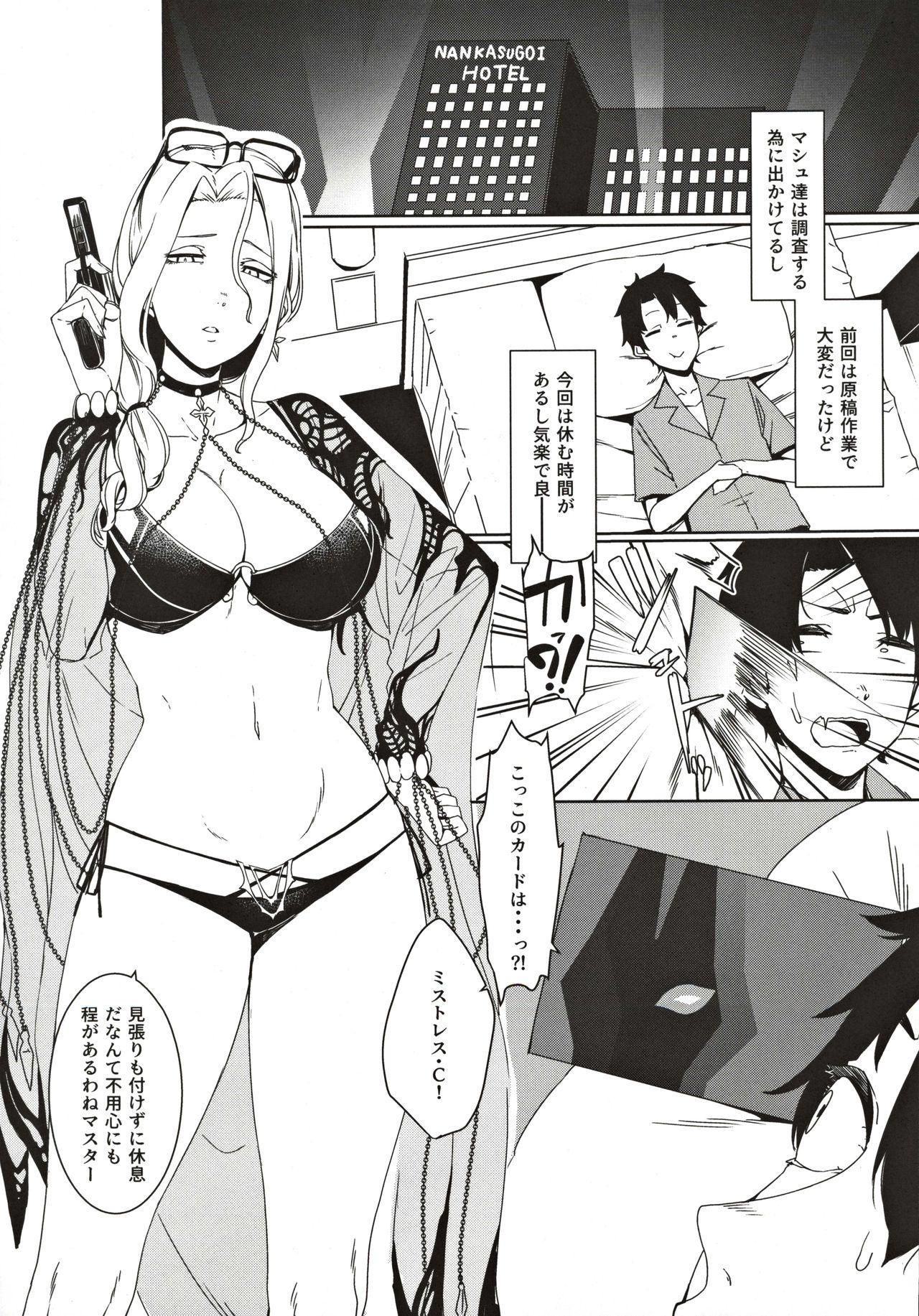 Carmilla-san no Ecchi na no ga Kakitakatta Hon 15