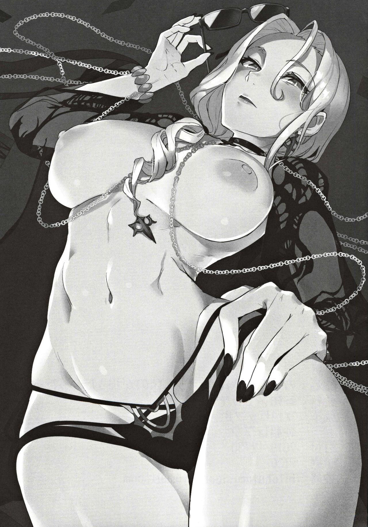 Carmilla-san no Ecchi na no ga Kakitakatta Hon 27