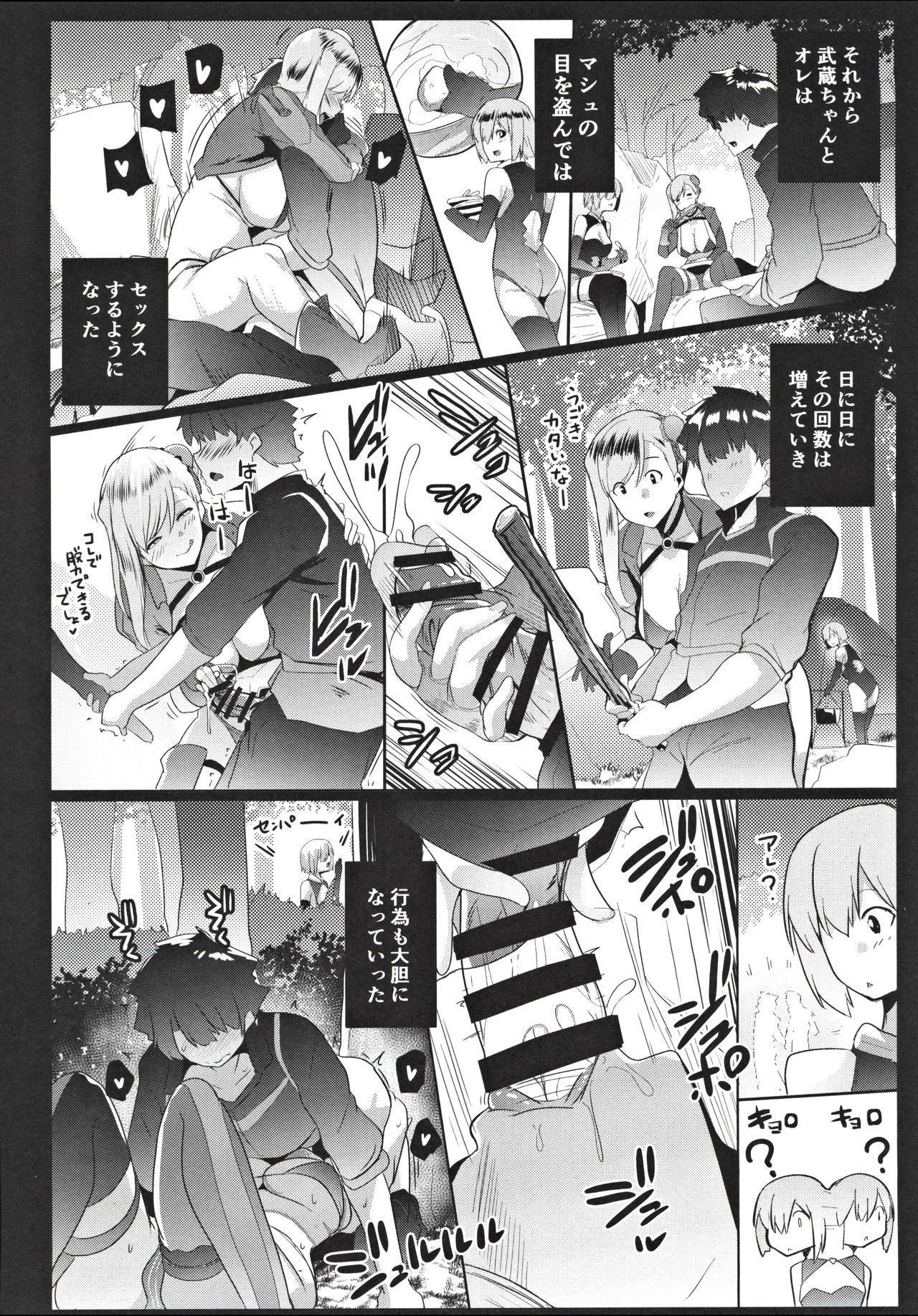 Musashi-chan to PakoCam 10