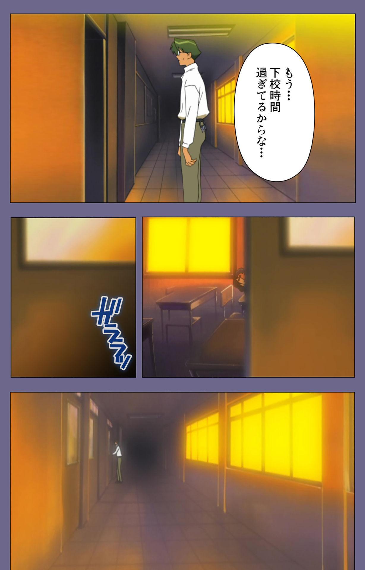 Korashime Kanzenban 9