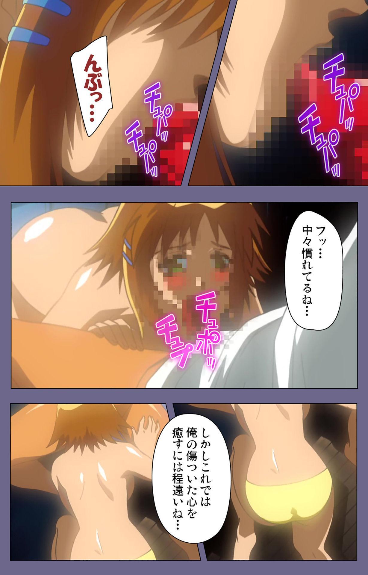 Korashime Kanzenban 107