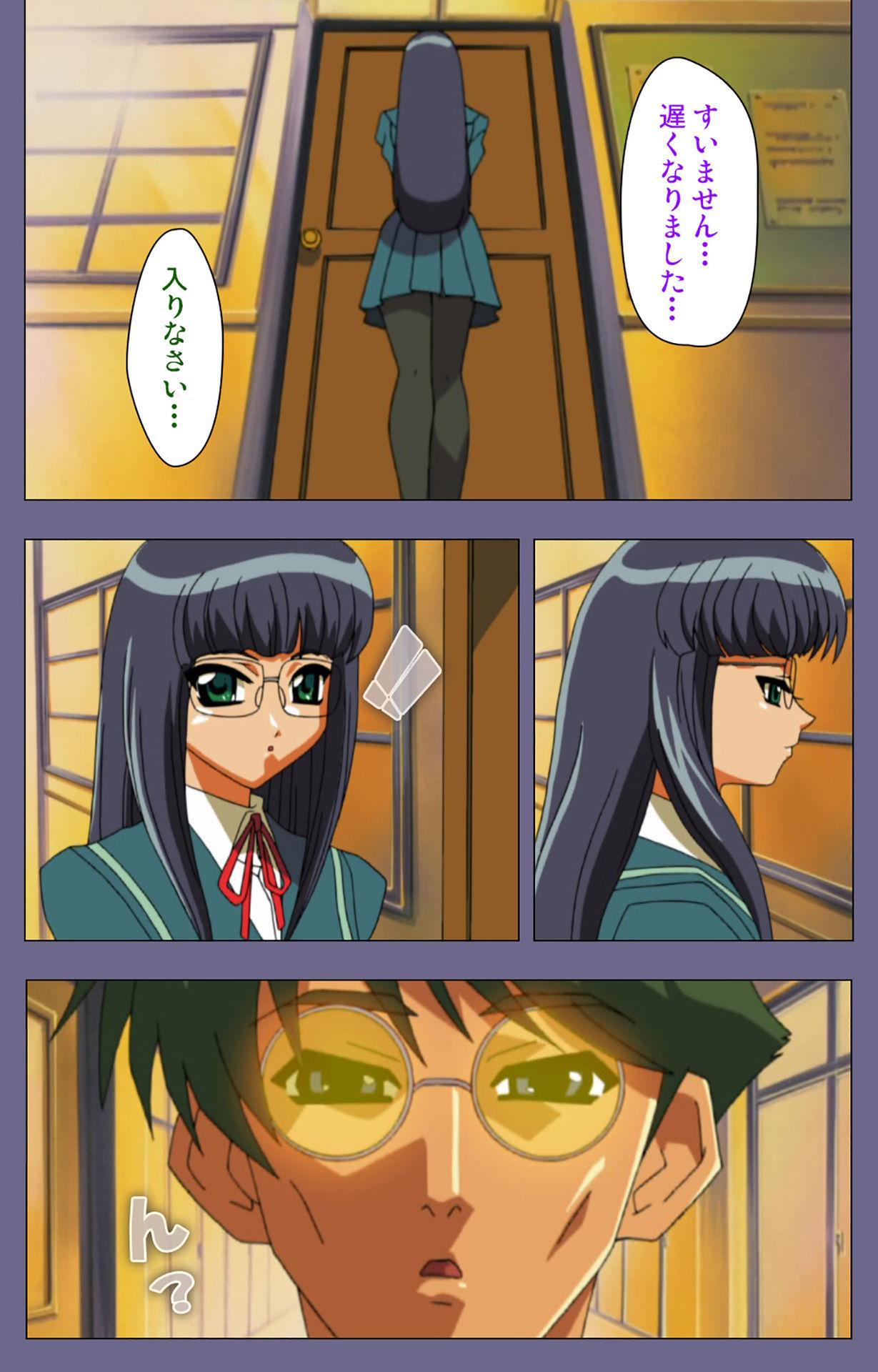 Korashime Kanzenban 10