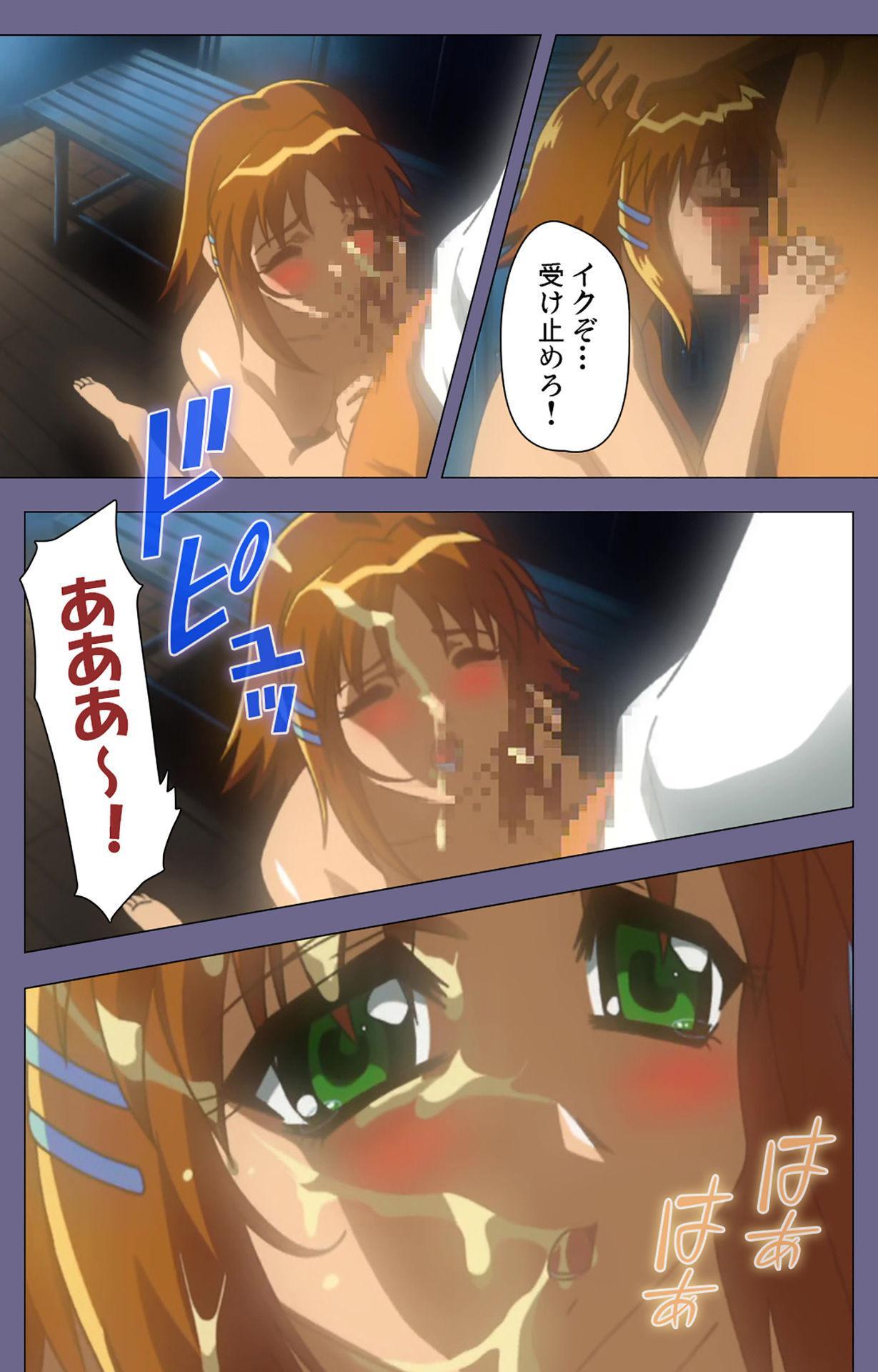 Korashime Kanzenban 110